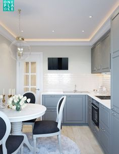 Grey cabinets white walls light floor?