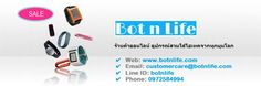 Bot N Life (www.botnlife.com) - Wearable Smart Tech Devices, Fitness Tracker, Electronics Tech #Devices Online Store in Bangkok, Thailand  Bot N Life Offer #Raspberry Pi #Products & More Wearable & Electronics Tech Devices.  ▶▶▶▶▶ Orders Now Via ◀◀◀◀◀ ✔ Web: www.botnlife.com ✔ Email: customercare@botnlife.com ✔ Line ID: botnlife ✔ Phone: 0972584994 ✔ Facebook Page: www.facebook.com/botnlife