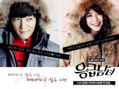 "Song Ji Hyo and Choi Jin Hyuk  ""Emergency Man and Woman"""