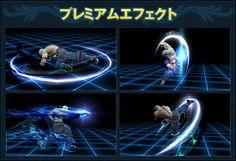 アイテム :: TEKKEN OFFICIAL :: TEKKEN REVOLUTION for PlayStation 3
