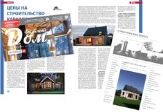 Html, Respect, Wordpress, Polaroid Film, Magazine, Architecture, Business, House, Arquitetura