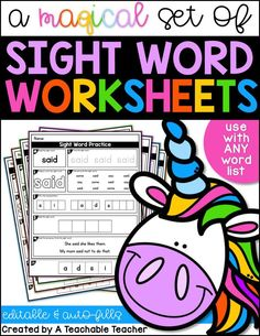 Editable Sight Word
