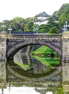 The grounds of the Imperial Palace in Tokyo, Japan.