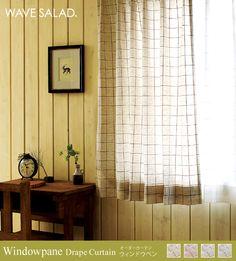 オーダーカーテン Windowpane|家具・インテリア通販 Re:CENO【リセノ】