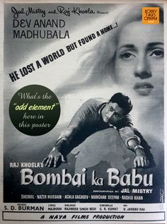 When BOMBAI KA BABU was being made with Madhubala . She was replaced by Suchitra Sen. This was second time she was replaced by another actress. First was in film Naya Daur. Old Movie Posters, Cinema Posters, Film Posters, Vintage Posters, Old Film Stars, Movie Stars, Suchitra Sen, Rare Pictures, Rare Photos