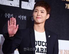 Park Bo Gum's New Haircut Makes Him Look 10 Years Younger — Koreaboo