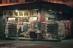 """ziyeliu: """" A video store in Guangdong, China. """""""