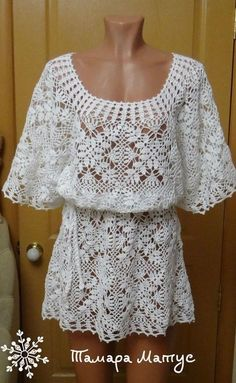 Click to view pattern for - Crochet openwork tunic