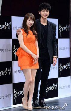 song joong ki and park shin hye dating