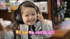 "Park Na Eun on Instagram: ""The Return Of Superman Ep 274 © KBS  #ParkNaEun #Naeun #ParkGeonHoo #GeonHoo #NaeunGeonhoo #ParkJooHo #Annanotpark #Eden #EdenPark #Aciel…"" Superman Kids, Baby Park, Eden Park, Her Smile, Beautiful Children, Baby Fever, South Korea, Kids Girls, Ulzzang"