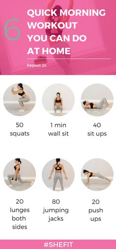 Exercising in the morning may seem like a daunting task but once you get into the routine, you won't regret it. If you want to lose weight, increase your motivation for #healthyliving & finally discover those abs, then try this quick at-home workout for b