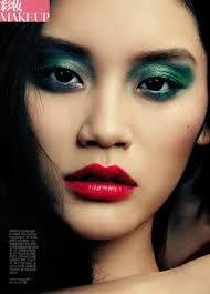 asian vogue makeup - Google Search