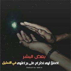 Pin By Mustafa Alfadhl On اعمل نفسك ميت Movie Posters Movies Poster
