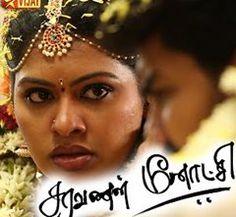 Saravanan Meenatchi 04-04-2016 Vijay TV Tamil Serial