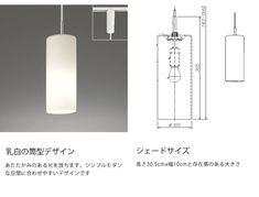 乳白ケシガラス LEDペンダント プラグ式 60W相当 | インテリア照明の通販 照明のライティングファクトリー