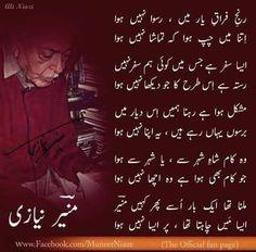 Munir Niazi Poetry Quotes In Urdu, Love Poetry Urdu, My Poetry, Quotations, Qoutes, Urdu Quotes, Ghazal Poem, Aesthetic Poetry, John Elia Poetry