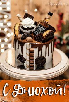 Alcohol Birthday Cake, Alcohol Cake, Ice Cream Birthday Cake, 21st Birthday Cakes, Jack Daniels Cake, Beer Mug Cake, Piggy Cake, Liquor Cake, 2 Advent