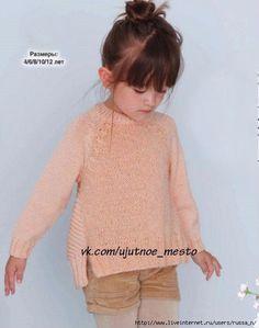 пуловер - реглан