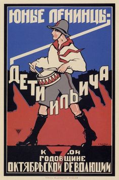 Items similar to Propaganda poster, Stalin, Lenin, Soviet art, 281 on Etsy Vintage Ads, Vintage Posters, Back In The Ussr, Hammer And Sickle, Propaganda Art, Soviet Art, Soviet Union, Communism, Socialism