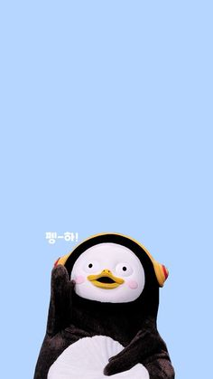 Kawaii Wallpaper, Iphone Wallpaper, Welcome Gifts, Lock Screen Wallpaper, Funny Kids, Funny Photos, Cute Wallpapers, Aesthetic Wallpapers, Penguins
