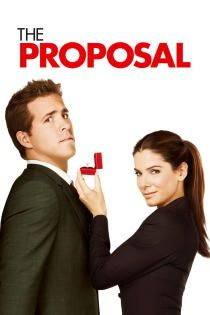 Pin Pa The Proposal