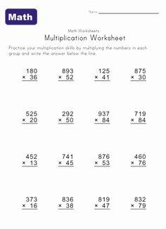 3 digit multiplication worksheets