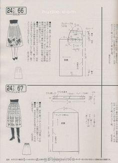 giftjap.info - Интернет-магазин | Japanese book and magazine handicrafts - LADY BOUTIQUE 2014-1