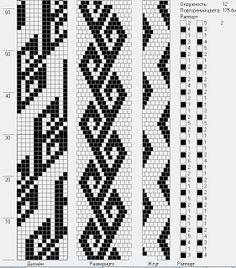 Lbeads: плетенка 12