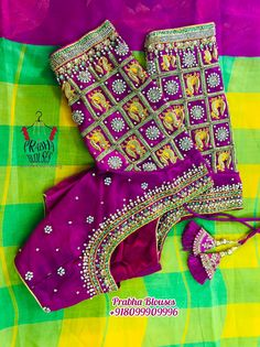 Cutwork Blouse Designs, Best Blouse Designs, Wedding Saree Blouse Designs, Pattu Saree Blouse Designs, Churidar Designs, Hand Work Blouse Design, Stylish Blouse Design, Traditional Blouse Designs, Peacock Embroidery Designs