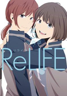 Anunciado El Equipo De Produccion Del Anime ReLIFE
