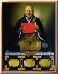 Nichiren Daishonin: Nichiren, originally a monk of Tendai Buddhism, studied in numerous temples in Japan, especially Mt. Hiei (Enryaku-ji) and Mt. Kōya, in his day the major centers of Buddhist study, in the Kyoto–Nara area. He eventually concluded that the highest teachings of Shakyamuni Buddha (563?–483?BC) were to be found in the Lotus Sutra. The mantra he expounded on 28 April 1253, known as the Daimoku or Odaimoku, Nam(u)-Myōhō-Renge-Kyō,