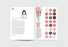 Placemat Design, Japanese Poster Design, Text Layout, Book Projects, Web Design Inspiration, Presentation Design, Love And Light, Brochure Design, Editorial Design
