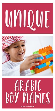 Unique name choices for boys. Handsome name options for baby boys. Cute boy names. Long list of boy names to choose from. Arabic Baby Boy Names, Cute Boy Names, Cute Boys, Arab Babies, Names For Boys List, Free Baby Samples, Baby Freebies, Baby Box, Free Baby Stuff