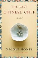 The last Chinese chef | Palos Verdes Library District