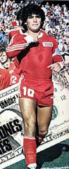 Diego Maradona at Argentinos Juniors