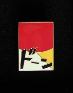 Enamel Pin Badge Bam Japanese Manga Sound by TamagoBuddies