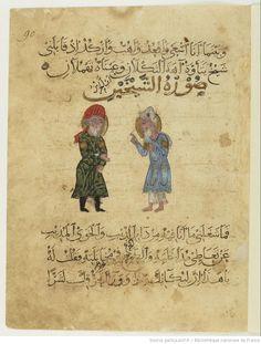 Bibliothèque nationale de France, Département des manuscrits, Arabe 3929 90r