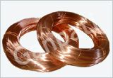 "GANPATI WIRES are leading manufacturing company for the production of ""BARE COPPER WIRES"".Check now for more types of copper wires at http://www.ganpatiwires.com/bare-copper-wire.html"