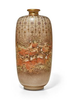 Deer Running, Japanese Vase, Asian Decor, Asian Art, Auction, Sculpture, Handicraft, Vases, Bowls