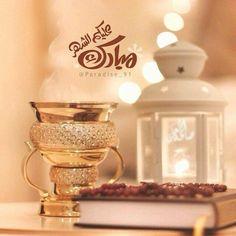 مبارك عليكم الشهر Muslim Ramadan, Ramadan Day, Islam Muslim, Islam Religion, Book Wallpaper, Islamic Wallpaper, Iphone Wallpaper, Mubarak Ramadan, Ramadan Lantern