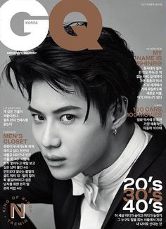 160914 — GQ Korea October issue (NEW Taemin's individual cover)