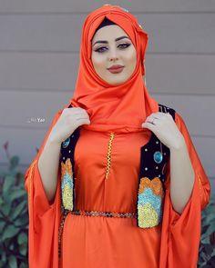 Dpz for girls Arab Girls Hijab, Girl Hijab, Muslim Girls, Beautiful Arab Women, Beautiful Little Girls, Muslim Fashion, Hijab Fashion, Girl Fashion, Cambodian Wedding Dress