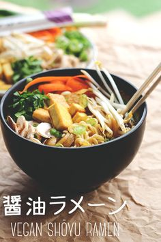 Easy Vegan Shōyu Ramen - ilovevegan.com will have to change out the noodles. to make GF