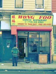 I ♥ Bushwick ! 1037 Flushing Ave (between Morgan Ave & Wilson Ave) Brooklyn, NY