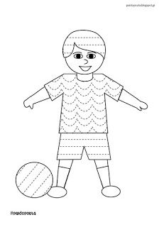 22 φύλλα εργασίας για τη λεπτή κινητικότητα και τη χρήση μολυβιού Tracing Worksheets, Alphabet Worksheets, Preschool Worksheets, Serbian Language, Activities For Kids, Crafts For Kids, Art N Craft, Pre Writing, School Sports