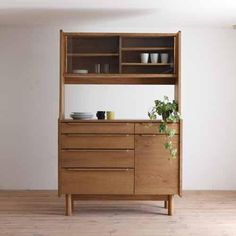 Glass Shelves, Storage Shelves, Storage Cabinets, Console Cabinet, Sideboard, Japanese Furniture, Dresser Drawers, Chest Of Drawers, Kitchen Board