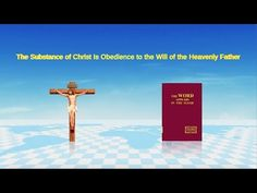 """Almighty God says, """"The incarnate God is called Christ, and Christ is the flesh donned by the Spirit of God. This flesh is unlike any man that is of the fles. Flesh And Blood, In The Flesh, Christian Videos, Believe In God, Knowing God, Faith In God, Heavenly Father, Word Of God, Holy Spirit"""