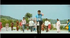 Lucky Title Song Video