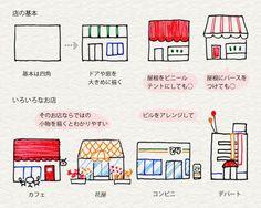3-9. 建物や街並みにも挑戦   4色ボールペンで!かわいいイラスト描けるかな