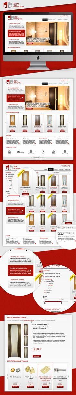 Дом дверей on Behance